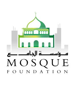 mosque foundaiton logo